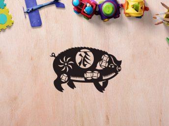 Chinese Pig Child